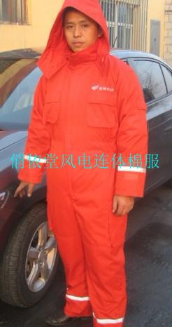 佳木斯现货春秋双层纯棉工装石油石化红色工作服订购找哪家