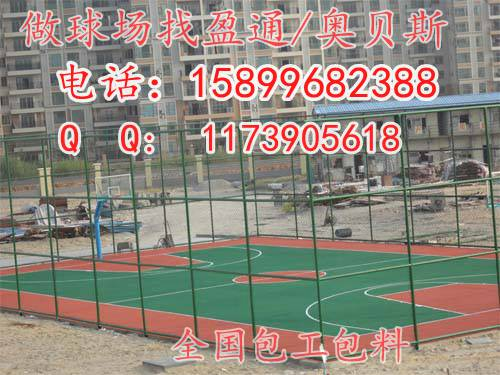http://pic.ynshangji.com/00user/kindedito/upload_1/image/20150613/20150613150368786878.jpg