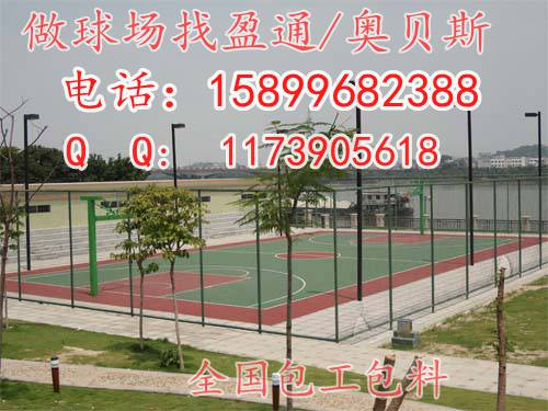 http://pic.ynshangji.com/00user/kindedito/upload_1/image/20150613/20150613150383668366.jpg