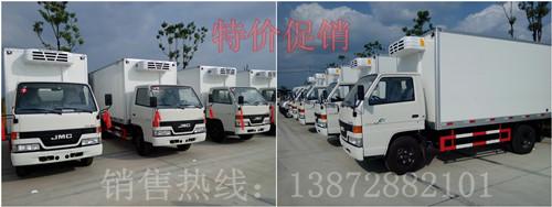 重庆五十铃冷藏车改装厂13872882101