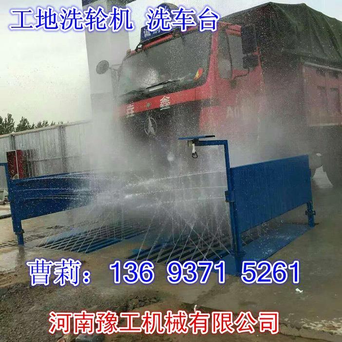 临海全自动洗车台自动洗车机