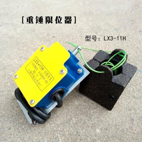 湘桥重锤限位器