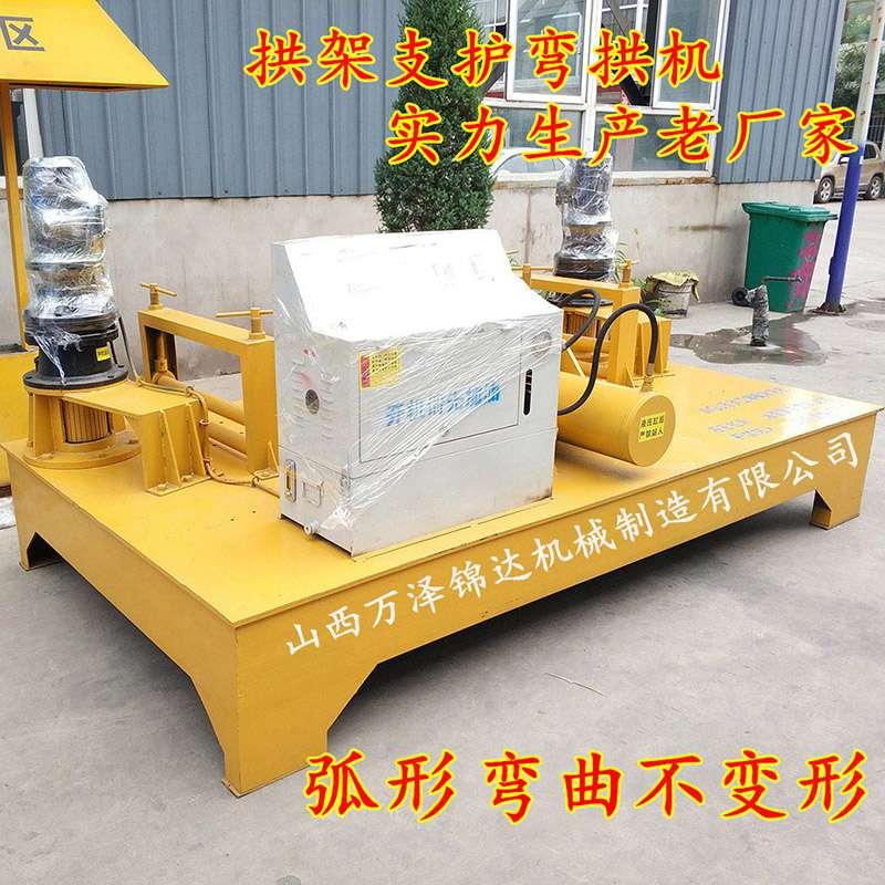 鎮坪240*80槽鋼液壓彎曲機引水工程