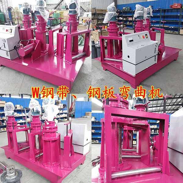 300x305宽翼缘h钢弯曲弧形弯曲机泾县供货商