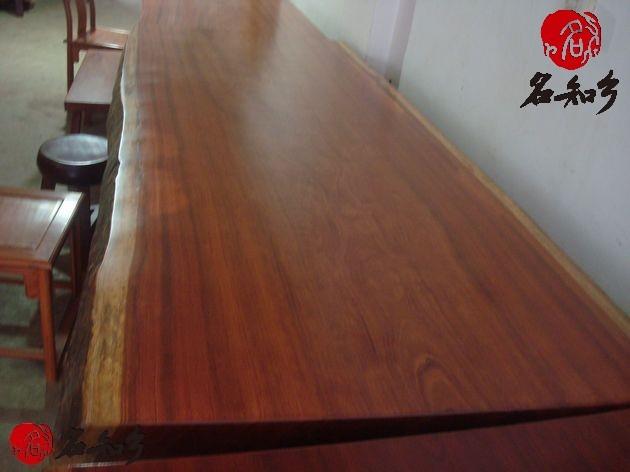 巴西花梨木大板BH-02