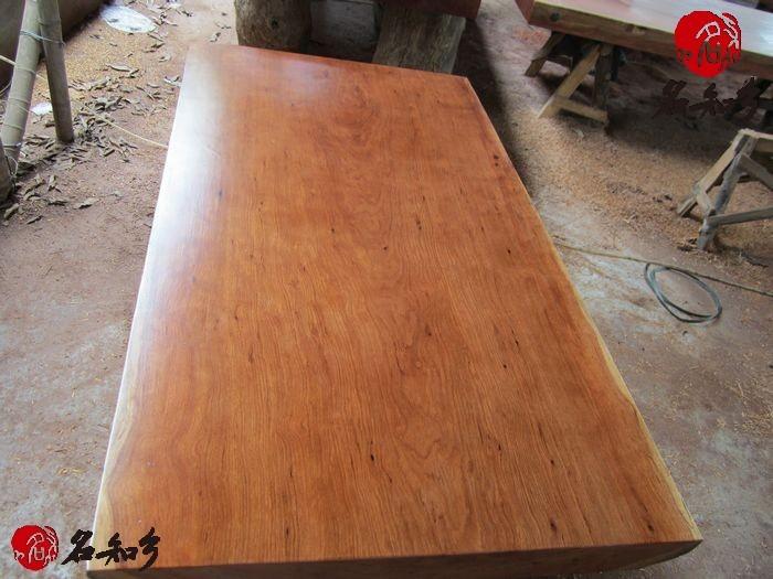 巴西花梨木大板BH-06