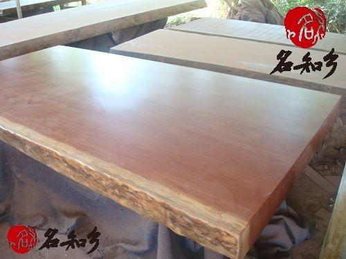 巴西花梨木大板BH-07