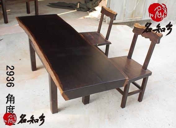 非洲黑檀木大板ht-01_红木家具