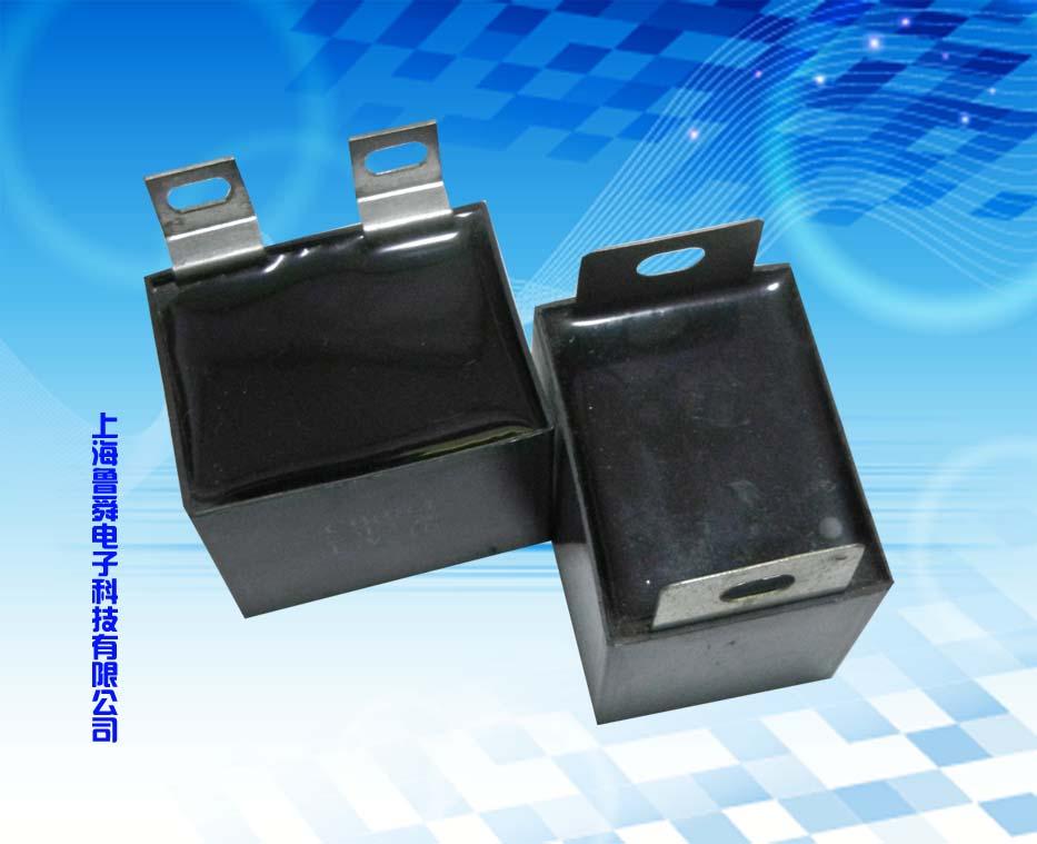 MKP-LS 高压滤波电容器 产品简介 1、采用金属化薄膜无感式卷绕,特殊喷金工艺,铝壳或迈拉胶带封装,阻燃环氧树脂密封,铜螺栓、铜螺母或插片引出; 2、稳定性高;频率特性好;体积小;损耗小,电感小;自愈性好;过电流能力强; 3、主要用于UPS、变频器、电镀电源、逆变焊机、逆变电源以及感应加热设备等其他电力电子设备作滤波用; 注:本公司常规产品有现