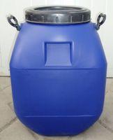 石家庄50升塑料桶生产厂家