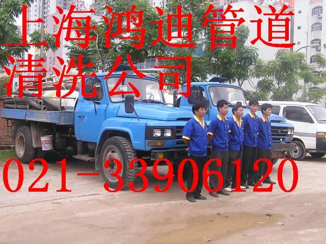 上海嘉定区马陆镇抽污水