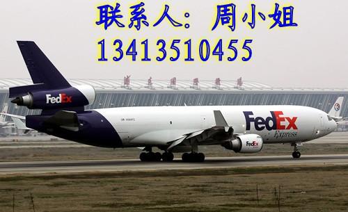 宁波到南宁飞机