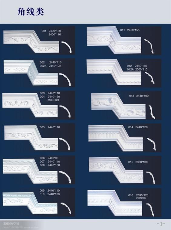com)生产的石膏制品石膏线及模具:表面光滑