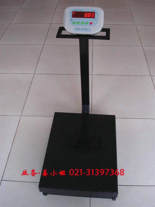 上海实润衡器有限公司