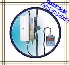 电动葫芦起重量超载限制器限重器