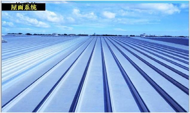 安装及翻新改造的公司; 屋面系统之一: 在钢结构屋面系统中,直立锁缝屋面系统是目前钢结构屋面系统中最为先进和最可靠的屋面系统之一。整个板形由公肋、母肋和平直段三部分组成。肋高70mm,肋形美观、挺拔。该系统屋面板的横向搭接不用自攻螺钉,是通过公肋与母肋的咬合来实现的。公母肋扣合后通过专用的电动咬边机实现咬合。360的直立锁缝屋面系统是迄今为止世界上抗风拔力-的屋面系统之一。 碧澜天blt-760屋面系统优势: 有效宽度478或760、360咬合的公母肋、肋高70mm、预置不干胶,使系统具有可靠的密封性