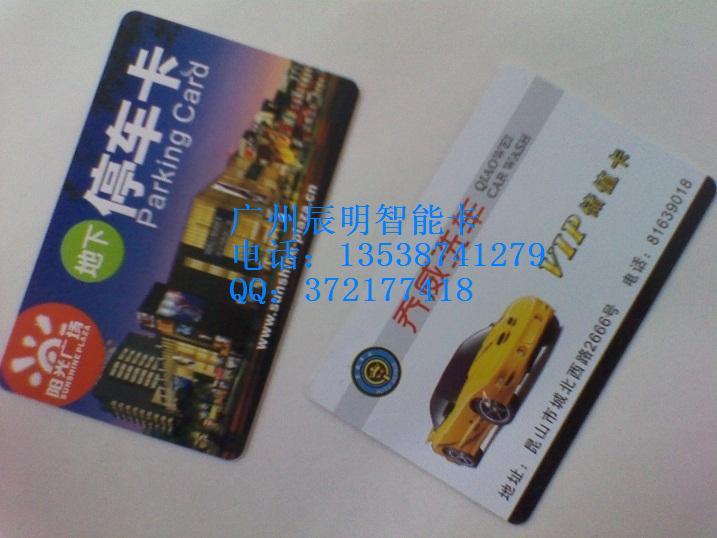 河南ID考勤卡、ID停车卡、打折卡彩印卡ID读卡器