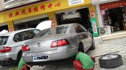 上海汽车电路专业修理 汽车电脑板修理 汽车电机修理; 别克c121.