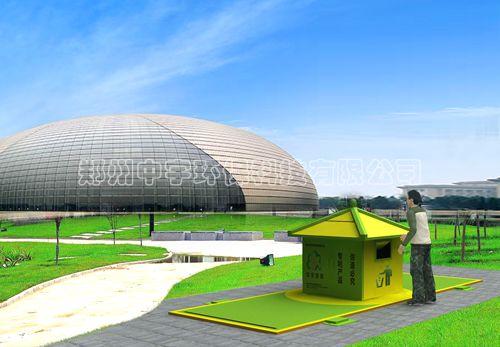 郑州中宇环保新型景观式压缩垃圾中转站是一道城市风景线