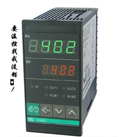 PC900系列温度控制器使用说明书:[1]