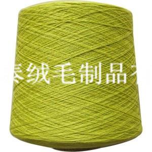 26、2羊绒纱线、兔绒纱线、鹿绒纱线
