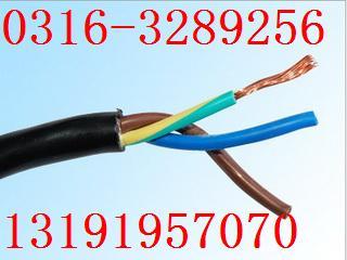 ia-DJYP3VP3本安阻燃电线电缆零售报价