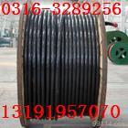 ia-KVV22P本安阻燃电线电缆质量好的厂家