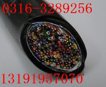 MHYVR1X4X7/0.37软芯矿用通信电缆、厂家报价