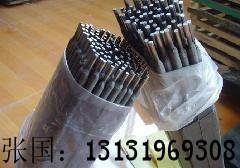经销J422碳钢焊条酸性和碱性焊条的区别和用