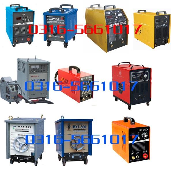 电焊机报价 660V交流电焊机图片