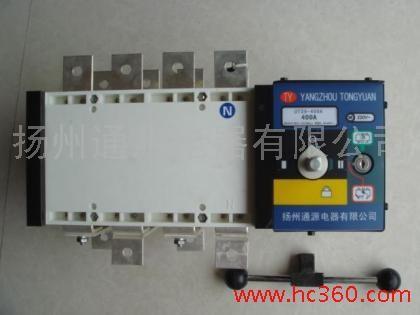 双电源自动转换开关ats-630a,4p
