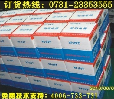 XH194E-3T4专做0731-23135678XH194E-3T4是湘湖公司热销产品、优