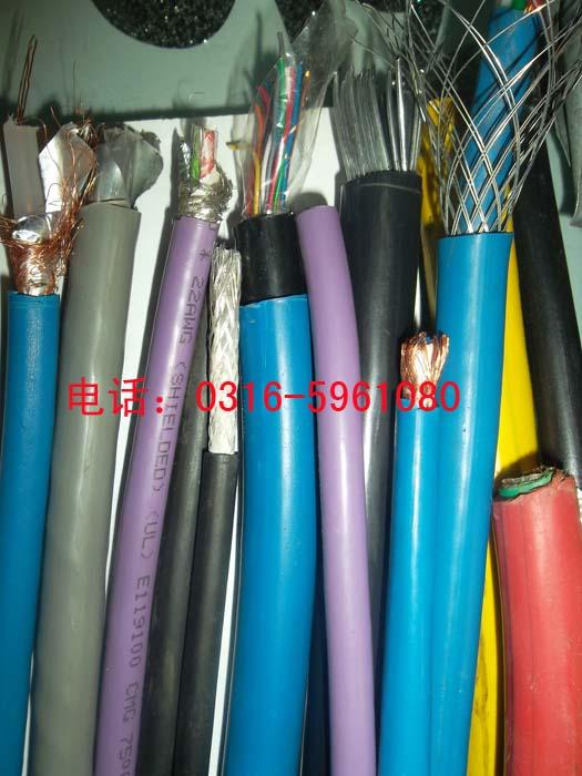 1.5、2.5、4平方BV电线电缆1.5、2.5、4平方BV电线电缆线缆