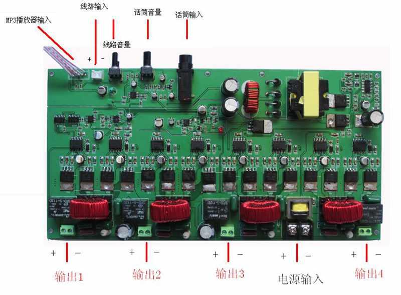 自动广播    系列数字功放板根据有线广播需要设计,具有mp3,usb接口