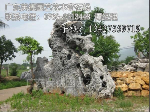 直销太湖石、奇石、石材、景观石-平凉石材 甘肃平凉石材厂家 平凉石图片