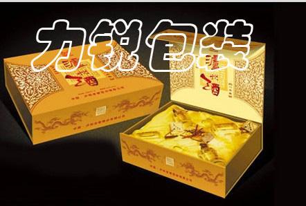酒类包装盒酒盒包装设计