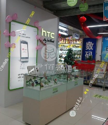 htc形象发光字材质,htc形象墙施工团队,htc体验店装修公司