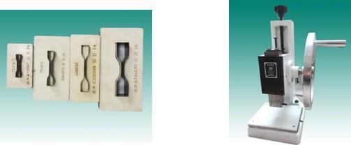YN22060试样切片机及哑铃刀模苏州宇诺仪器