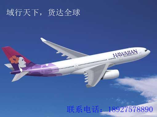 广州到大连的飞机