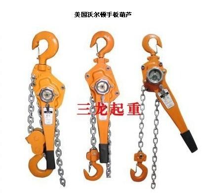 钢丝绳电动葫芦,吊运机,滑车,弹簧平衡器,爪式千斤顶,手摇挎顶,钢丝绳
