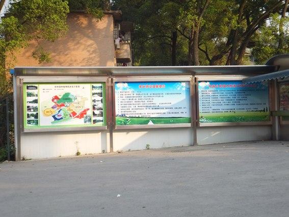 桂林宣传橱窗设计桂林广告公司