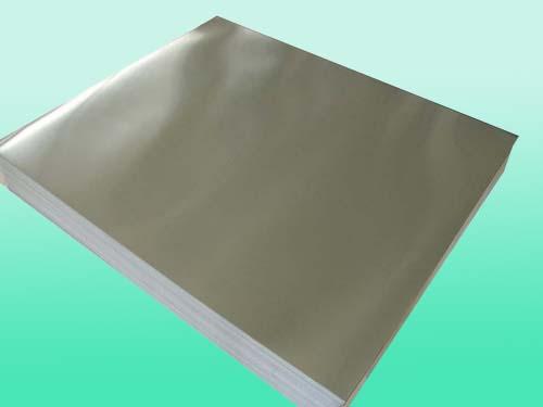 保温铝板.铝型材销售