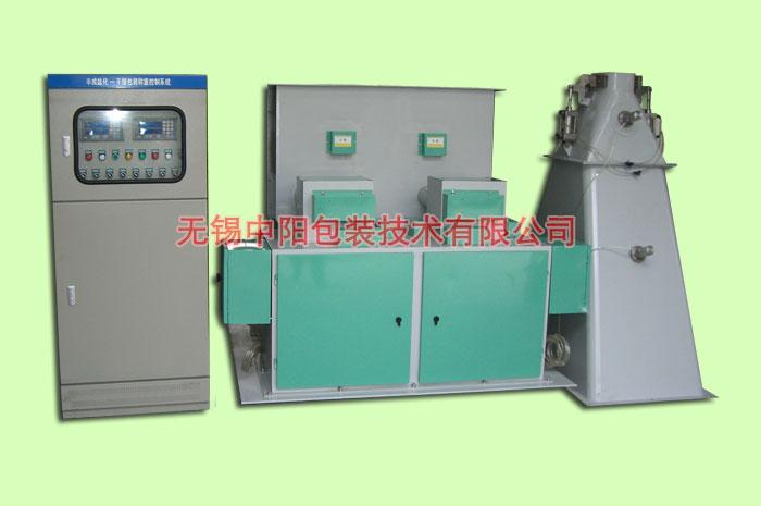 LCS-50型定量包装机、无锡中阳包装