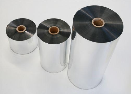 VPET反光膜镜面膜宝雅优质灯具专用高亮膜、反光膜