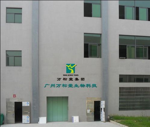 广州袋泡茶青青青免费视频在线