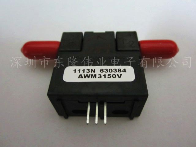 空气质量流量传感器awm3150v