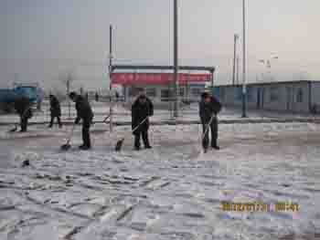 甘肃省直属单位招聘_甘肃省事业单位招聘_北京武警直属支队图片