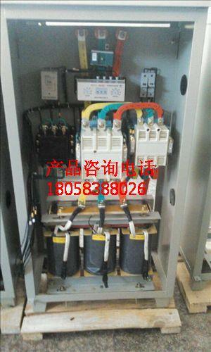 jj1-75kw自耦减压起动箱水泵降压启动控制柜