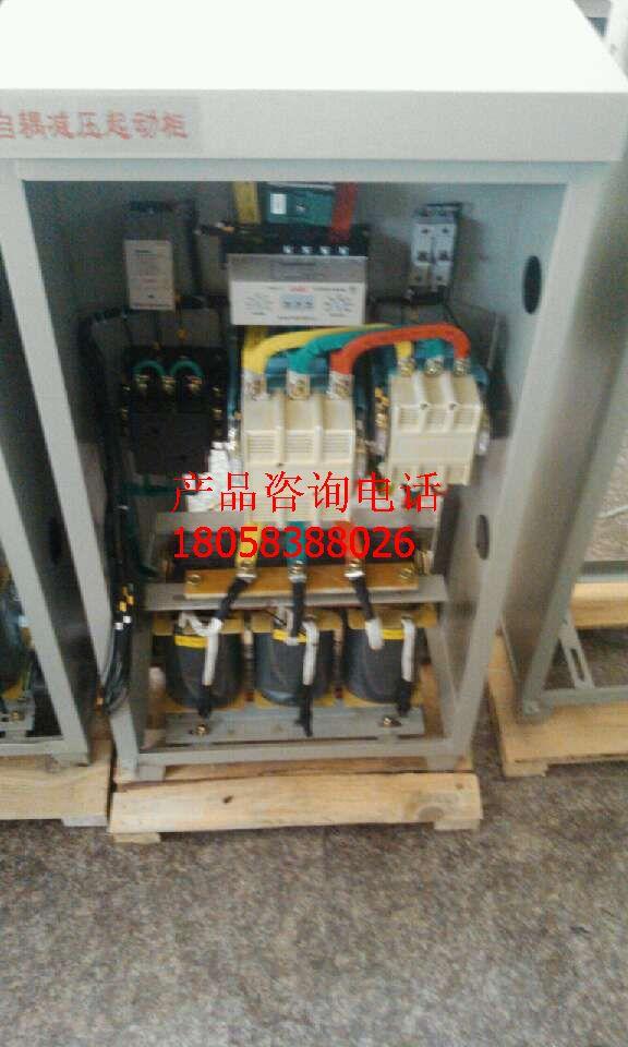 上海宁飞电气设备有限公司为您提供jj1-160kw自耦减压起动箱。jj1-160kw自耦减压起动箱 自耦减压起动柜是研发制造的新型电机起动设备,适用于交流380v(660v)功率至300(600)千瓦的三相鼠笼型感应电动机作为降压起动之用,利用自耦变压器降压的方法以改善当电动机起动时对电网的影响。 一、起动性能自藕减压启动柜起动电动机时,电源进线的起动电流不超过电动机额定电流的3~4倍,其大起动时间为2分钟(包括一次或连续数次起动时间的总和),若连续起动时间98总和已达2分钟,则起动的冷却时间应不少于4小