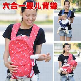 婴儿用品、婴儿背带、婴儿背袋厂家、六合一背带